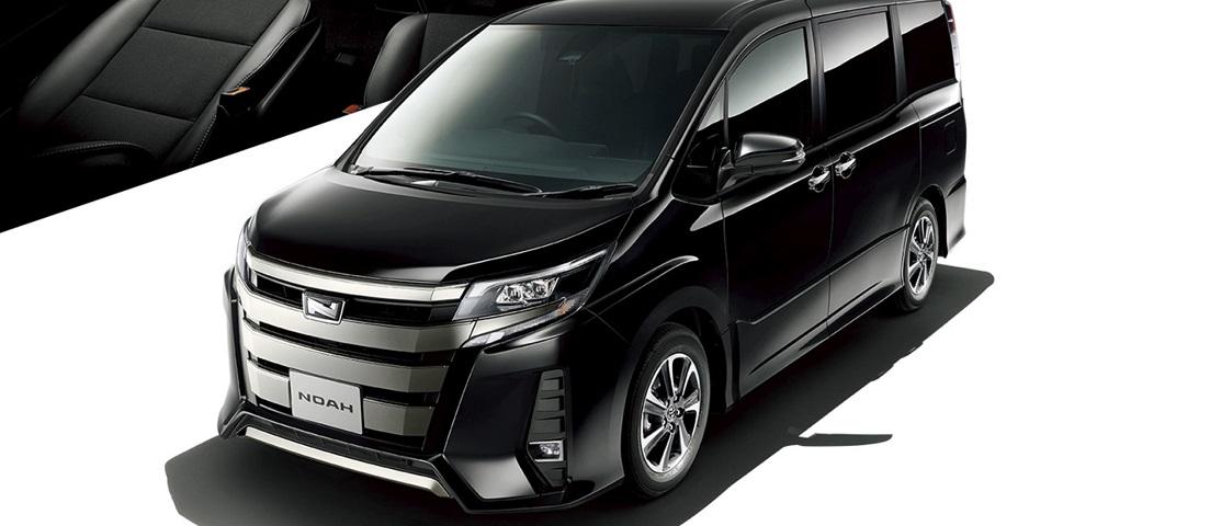 All New Toyota Noah Hybrid Si available.